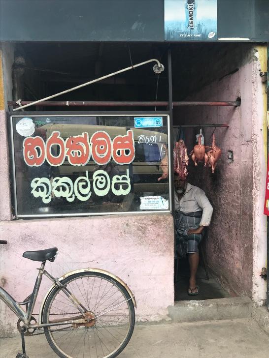 Chicken shop in Negombo